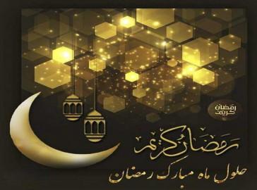 تخفیف های ویژه ماه مبارک رمضان در فروشگاه مینی دی وی پرو