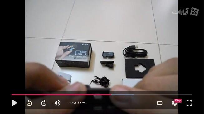 راهنمای دوربین Q5