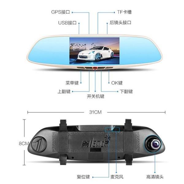 دوربین ماشین،دوربین آیینه ماشین V8000