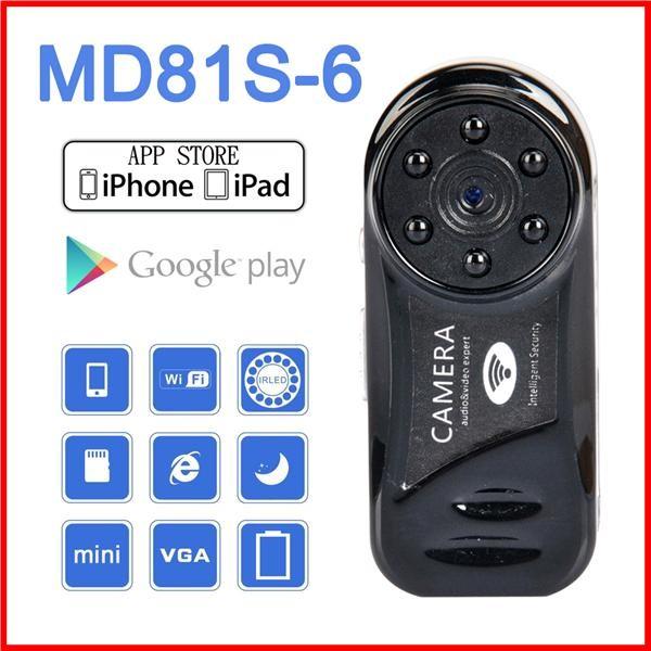 دوربین MD 81 s قابل اتصال به گوشی های هوشمند