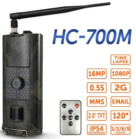 دوربین trail camera مستند سازی حیات وحش مدل HC-700G